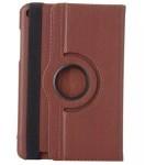 Чохол Smart Case до планшетів Xiaomi Mi Pad 2 Brown Ліцензія