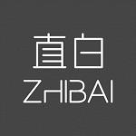 Zhibai