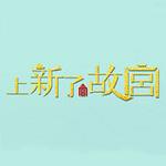 Shanhai Wenyuan