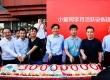 Вітаємо вас! У світі працює вже більше 30 мільйонів активних Xiao Ai-пристроїв!
