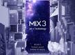 Mi Mix – коротка історія унікальної лінійки смартфонів