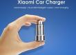 Автомобільний зарядний пристрій Xiaomi Car Charger – ну просто незамінна деталь вашого автомобіля!