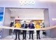 Відкрився перший в світі магазин 90 GOFUN. Ударне завершення року для екосистеми MIOT!
