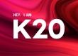 Redmi K20 – стала відома назва таємничого флагмана!