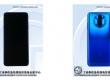 Нова версія Xiaomi Redmi K30 з 48-Мп камерою сертифікована TENAA