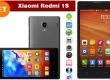 Redmi 1S від Xiaomi став лідером продажів