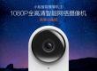 Xiaomi представила друге покоління Xiaoyi Small Ants Camera 2