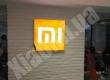 Команда MIUI Україна в гостях у Xiaomi в Китаї