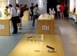 Завітайте до Xiaomi!