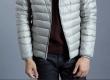 """RunMi """"90 points"""" Feather Coat - осіння куртка від партнера Xiaomi"""
