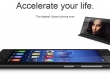 12 цікавих фактів про смартфон Xiaomi Mi3