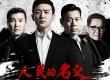 Герої популярного серіалу обирають набір розумних датчиків від Xiaomi