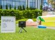Панорамна камера MIJIA Panorama camera 360° офіційно представлена в Тайвані та Гонконгу