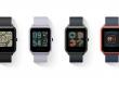 Amazfit Smartwatch Youth Edition – спеціальна редакція легких, автономних і зухвалих розумних годинників!