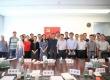 Члени комуністичної партії Китаю відвідали офіс Xiaomi і зустрілися з керівництвом компанії