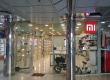Увага! Завтра відкривається новий Mi Home&Service в «Метрограді» - 50 павербанків першим 50 покупцям!*