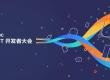 При укладанні партнерства з Baidu, Лей Цзюнь оголосив, що Xiaomi - найбільша в світі інтелектуальна апаратна платформа IoT