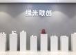 AQARA отримала понад мільярд юанів в рамках B-раунду венчурного фінансування