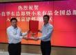 YOUPIN Store - новий величезний фірмовий магазин Xiaomi в Нанкіні відкриває знакову сторінку в історії компанії