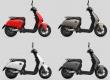 Super SOCO CU – електричний скутер, який ми так довго чекали!