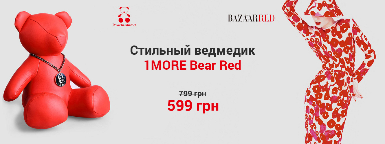 1More Bear Red