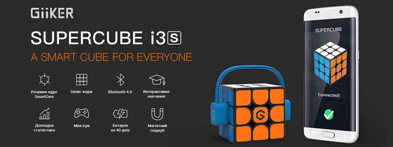Кубик Рубіка GiiKER Super Cube i3