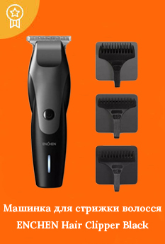 Xiaomi ENCHEN Hummingbird Hair Clipper Black